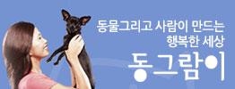 pc 서브 3단 롤링 샘플 배너 1